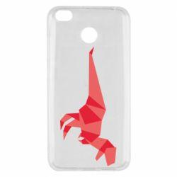 Чехол для Xiaomi Redmi 4x Origami dinosaur