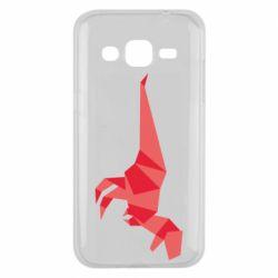 Чехол для Samsung J2 2015 Origami dinosaur
