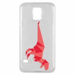 Чехол для Samsung S5 Origami dinosaur