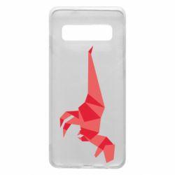 Чехол для Samsung S10 Origami dinosaur