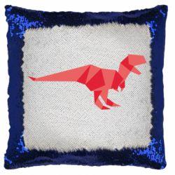 Подушка-хамелеон Origami dinosaur