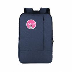 Рюкзак для ноутбука Osu!