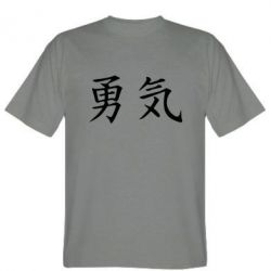 Мужская футболка Отвага - FatLine
