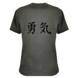 Камуфляжная футболка Отвага - FatLine