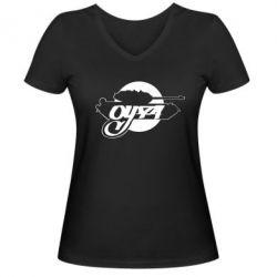 Женская футболка с V-образным вырезом Оу-74 Tankograd - FatLine