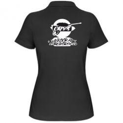 Женская футболка поло ОУ-74 Танкоград - FatLine