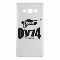 Чохол для Samsung A7 2015 Оу-74