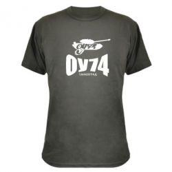 Камуфляжная футболка Оу-74 - FatLine