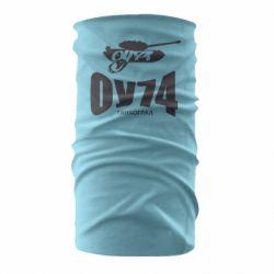 Бандана-труба Оу-74