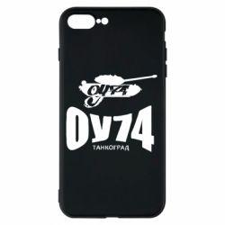 Чохол для iPhone 8 Plus Оу-74