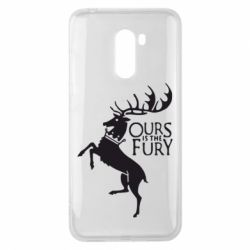 Чехол для Xiaomi Pocophone F1 Ours is the fury - FatLine