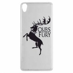 Чехол для Sony Xperia XA Ours is the fury - FatLine