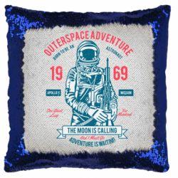 Подушка-хамелеон Outerspace Adventure 69