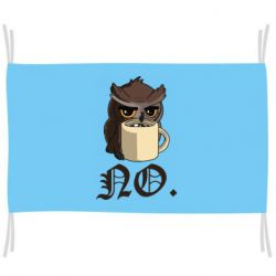 Флаг Owl and coffee