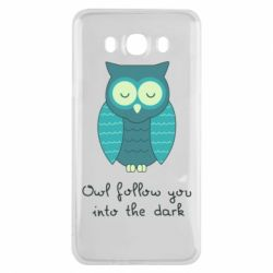 Чехол для Samsung J7 2016 Owl follow you into the dark