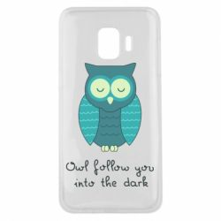 Чехол для Samsung J2 Core Owl follow you into the dark