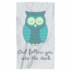 Полотенце Owl follow you into the dark