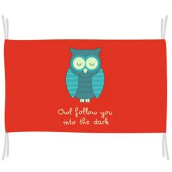 Флаг Owl follow you into the dark