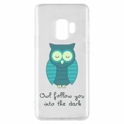 Чехол для Samsung S9 Owl follow you into the dark