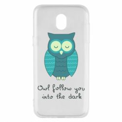 Чехол для Samsung J5 2017 Owl follow you into the dark