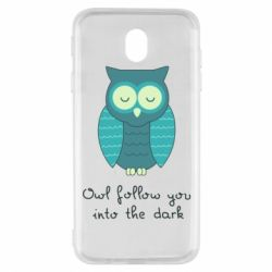 Чехол для Samsung J7 2017 Owl follow you into the dark