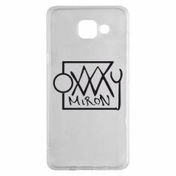 Чехол для Samsung A5 2016 OXXXY Miron
