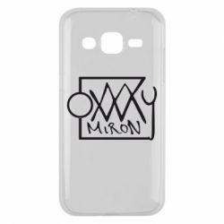 Чехол для Samsung J2 2015 OXXXY Miron