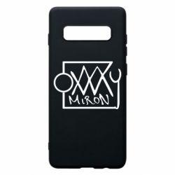 Чехол для Samsung S10+ OXXXY Miron
