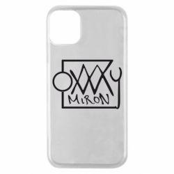 Чехол для iPhone 11 Pro OXXXY Miron