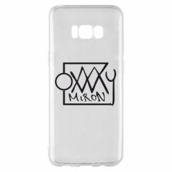 Чехол для Samsung S8+ OXXXY Miron