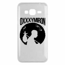 Чехол для Samsung J3 2016 Oxxxymiron Долгий путь домой