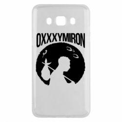 Чехол для Samsung J5 2016 Oxxxymiron Долгий путь домой