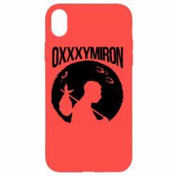 Чехол для iPhone XR Oxxxymiron Долгий путь домой