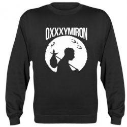 Реглан (свитшот) Oxxxymiron Долгий путь домой - FatLine