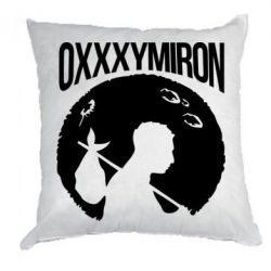 Подушка Oxxxymiron Долгий путь домой - FatLine