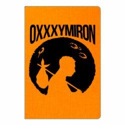 Блокнот А5 Oxxxymiron Долгий путь домой
