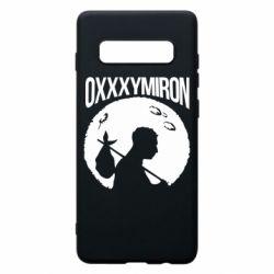 Чехол для Samsung S10+ Oxxxymiron Долгий путь домой