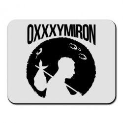 Коврик для мыши Oxxxymiron Долгий путь домой - FatLine