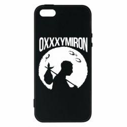 Чехол для iPhone5/5S/SE Oxxxymiron Долгий путь домой