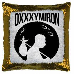 Подушка-хамелеон Oxxxymiron Долгий путь домой