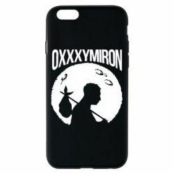 Чехол для iPhone 6/6S Oxxxymiron Долгий путь домой