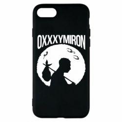 Чехол для iPhone 7 Oxxxymiron Долгий путь домой