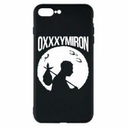 Чехол для iPhone 7 Plus Oxxxymiron Долгий путь домой