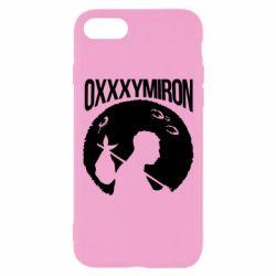 Чехол для iPhone 8 Oxxxymiron Долгий путь домой