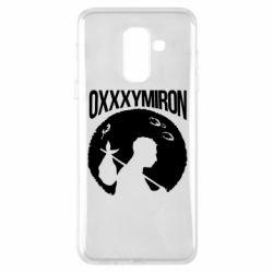 Чехол для Samsung A6+ 2018 Oxxxymiron Долгий путь домой