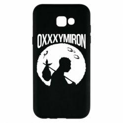 Чехол для Samsung A7 2017 Oxxxymiron Долгий путь домой