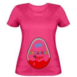 Женская футболка Ожидание чуда!