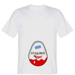 Мужская футболка Ожидание чуда! - FatLine