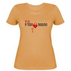 Женская футболка P.S. Я тебя люблю! - FatLine