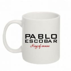Кружка 320ml Pablo Escobar, King of Cocaine